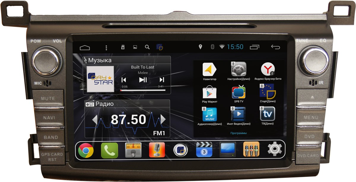 Фото - Штатная магнитола DayStar DS-7055HD Toyota RAV 4 2013- ANDROID 8.1.0 (8 ядер, 2Gb ОЗУ, 32Gb памяти) телеприставка sun stars android 4 4 2 top box q7 cs918 full hd 1080p rk3188t quad 1 8 xbmc wifi s1151
