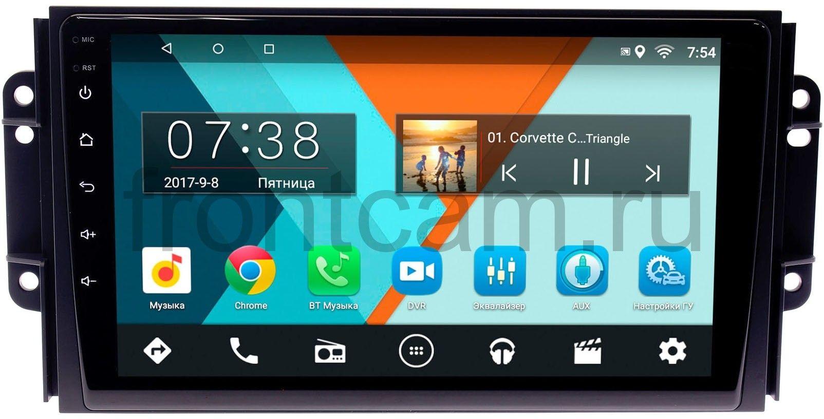 Штатная магнитола Chery Tiggo 3 2014-2018 Wide Media MT9075MF-2/16 на Android 7.1.1 (+ Камера заднего вида в подарок!)