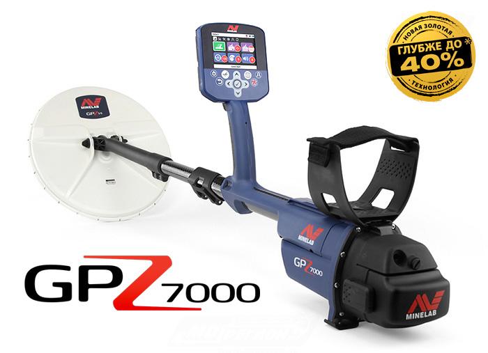 Фото - Металлоискатель Minelab GPZ 7000 металлоискатели
