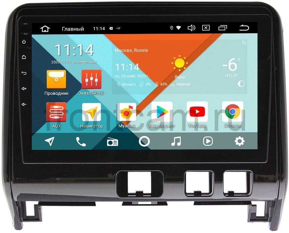 Штатная магнитола Nissan Serena V (C27) (глянцевая) Wide Media KS1126QR-3/32 DSP CarPlay 4G-SIM на Android 10 (+ Камера заднего вида в подарок!)