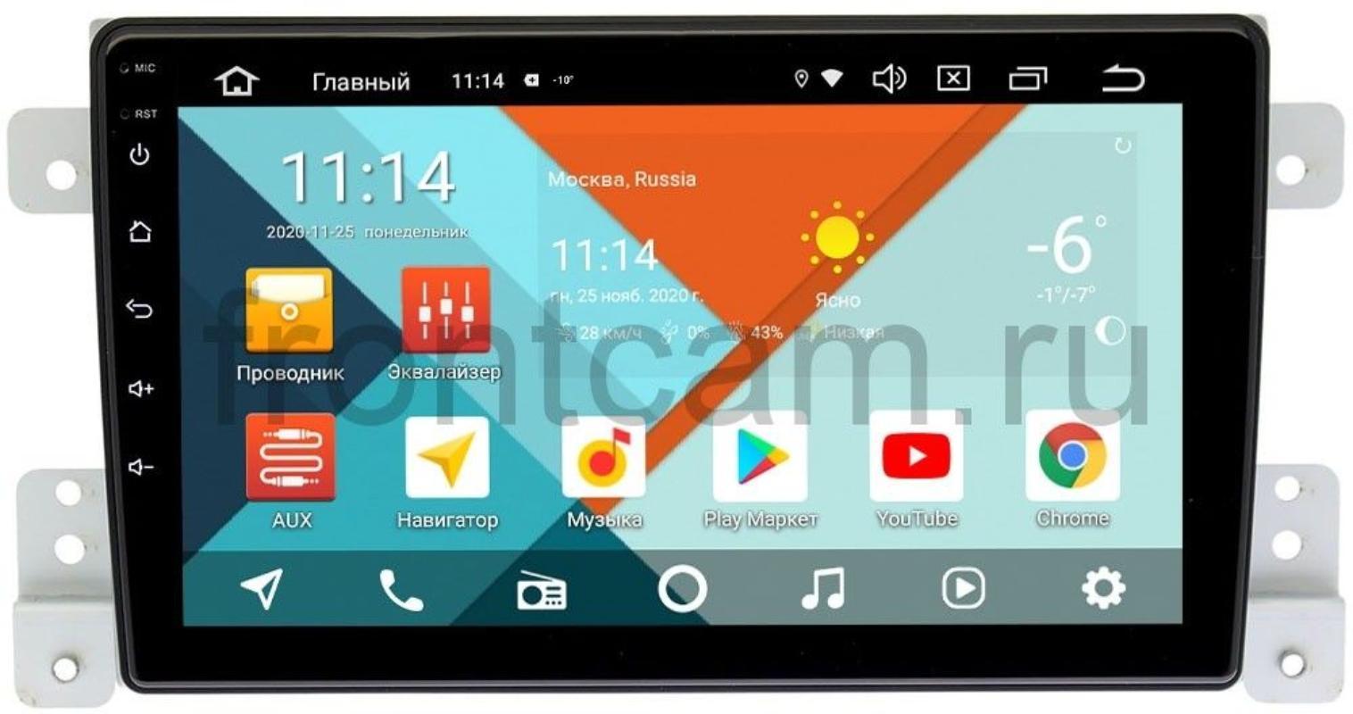 Штатная магнитола Suzuki Grand Vitara III 2005-2015 Wide Media KS9222QM-2/32 DSP CarPlay 4G-SIM на Android 10 (+ Камера заднего вида в подарок!)