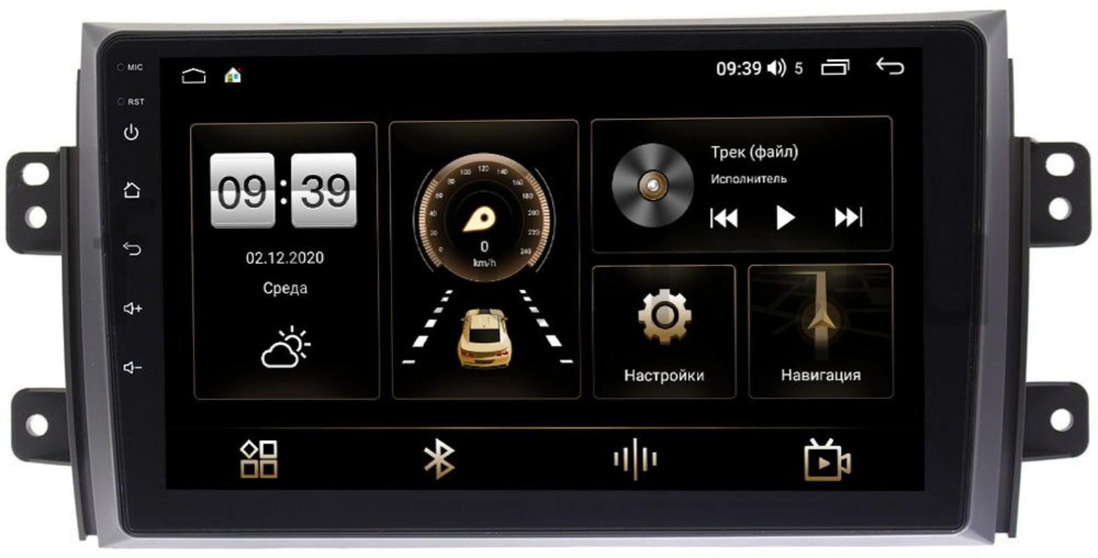 Штатная магнитола Suzuki SX4 I 2006-2014 LeTrun 4196-9035 на Android 10 (6/128, DSP, QLed) С оптическим выходом (+ Камера заднего вида в подарок!)