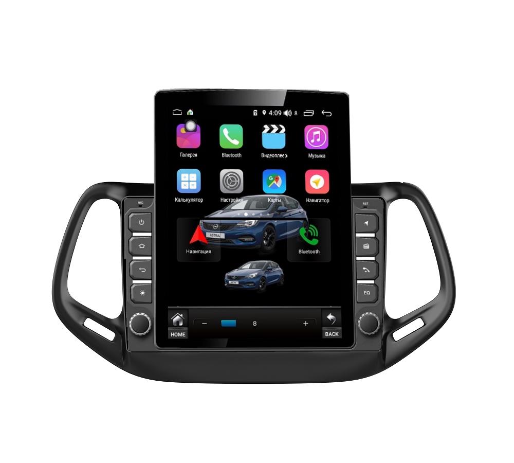 Штатная магнитола FarCar s300+SIM 4G для Jeep Compass 2017+ на Android (RT1008R) (+ Камера заднего вида в подарок!)