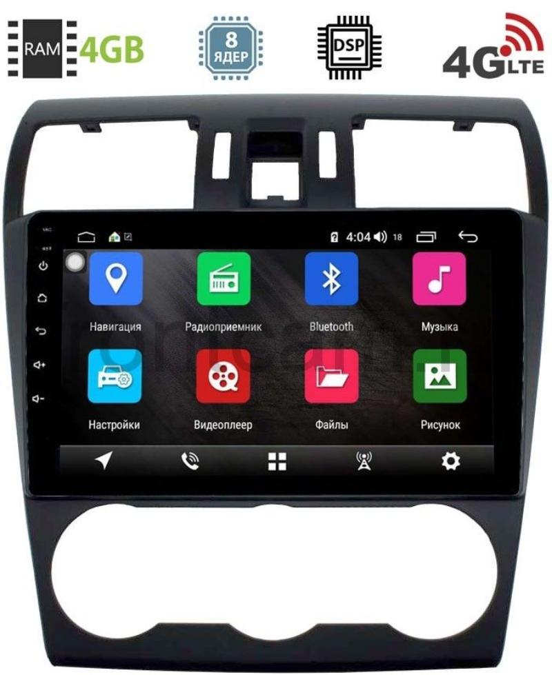 Штатная магнитола Subaru Forester IV, Impreza IV, XV I 2011-2015 LeTrun 2910-2944 на Android 8.1 (8 ядер, 4G SIM, DSP, 4GB/64GB) 9132 (+ Камера заднего вида в подарок!)