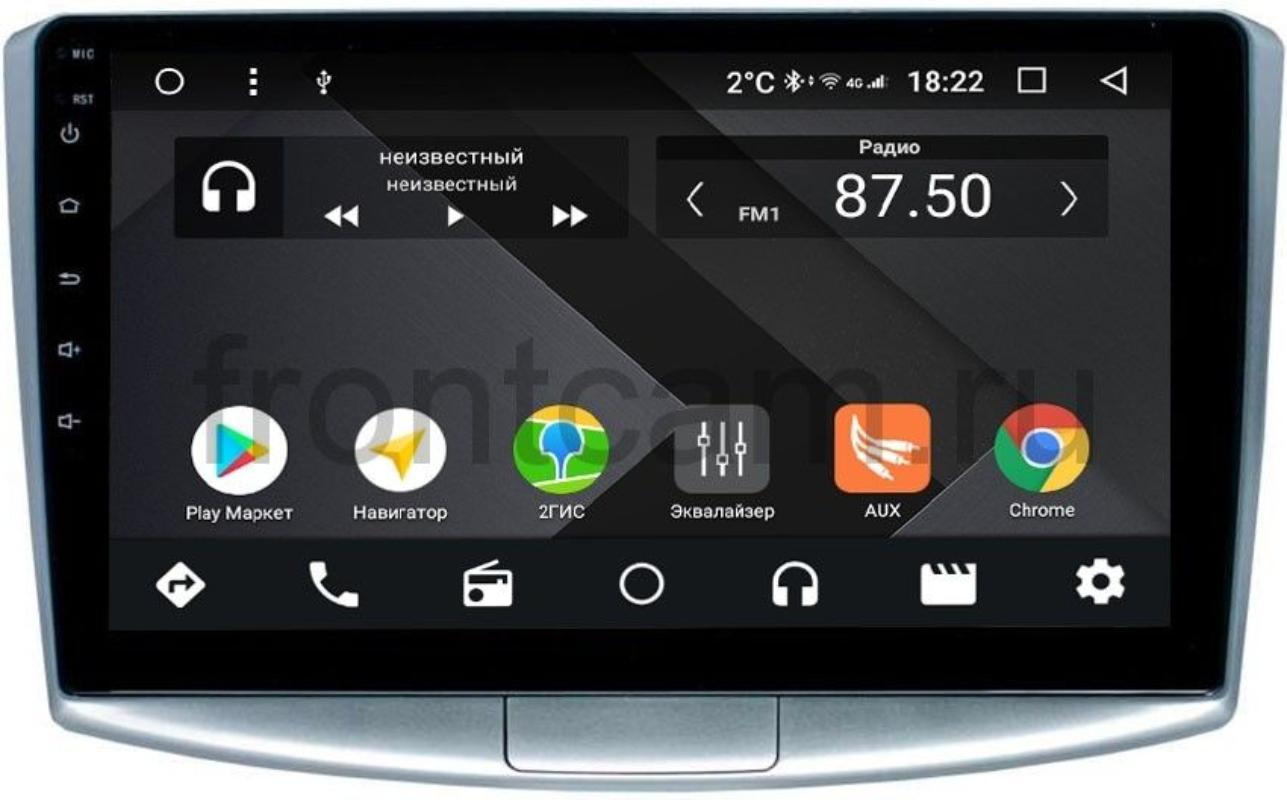 Штатная магнитола Wide Media CF10-047PM-4/64 для Volkswagen Passat CC, Passat B7 2011-2017 на Android 9.1 (TS9, DSP, 4G SIM, 4/64GB) (+ Камера заднего вида в подарок!)