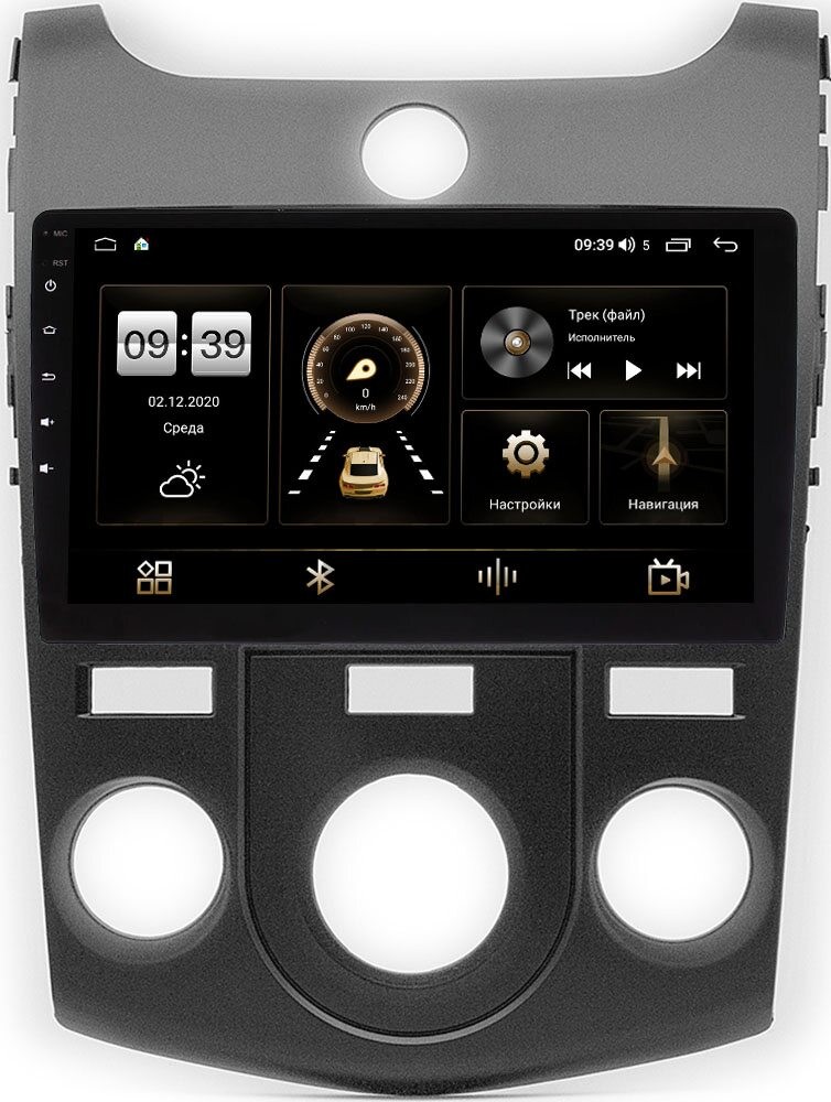 Штатная магнитола Kia Cerato II 2009-2013 (черный) LeTrun 4166-9-414 для авто с кондиционером (тип 2) на Android 10 (4G-SIM, 3/32, DSP, QLed) (+ Камера заднего вида в подарок!)