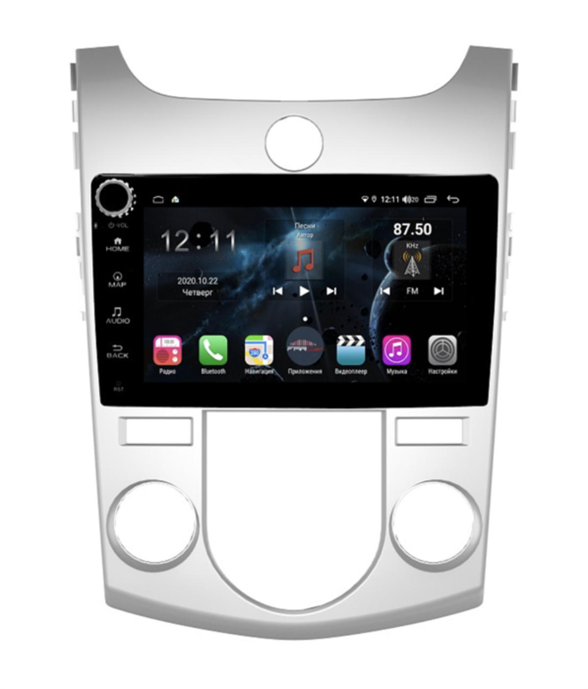 Штатная магнитола FarCar s400 для KIA Cerato на Android (H038RB) (+ Камера заднего вида в подарок!)
