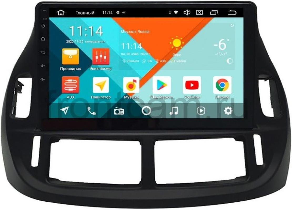 Штатная магнитола Toyota Estima II Wide Media KS9300QR-3/32 DSP CarPlay 4G-SIM на Android 10 (+ Камера заднего вида в подарок!)