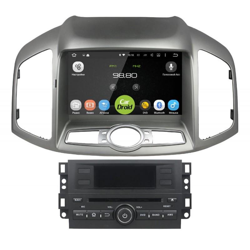 Штатная магнитола CarDroid RD-1303D для Chevrolet Captiva 2012-2016 (Android 9.0) DSP (+ Камера заднего вида в подарок!)