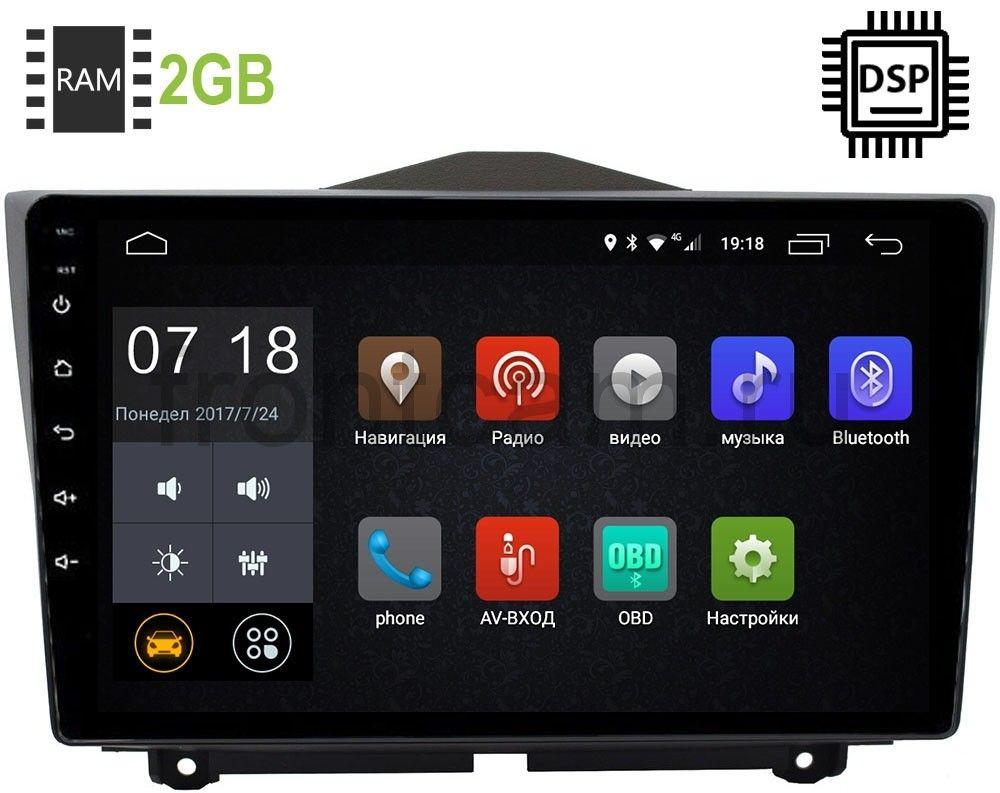 Штатная магнитола Lada Granta I 2018-2019 LeTrun 9090-2986 Android 9.0 9 дюймов (DSP 2/16GB) (+ Камера заднего вида в подарок!)
