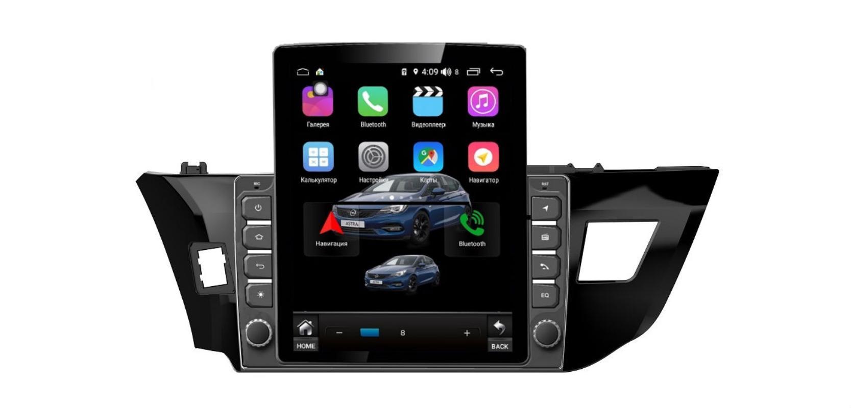 Штатная магнитола FarCar s300+SIM 4G для Toyota Corolla на Android (RT307R) (+ Камера заднего вида в подарок!)