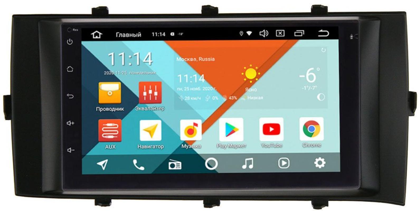 Магнитола для Toyota Aqua 2011-2018 Wide Media KS7001QR-3/32-RP-TYAQ-133 на Android 10 (DSP CarPlay 4G-SIM) (+ Камера заднего вида в подарок!)