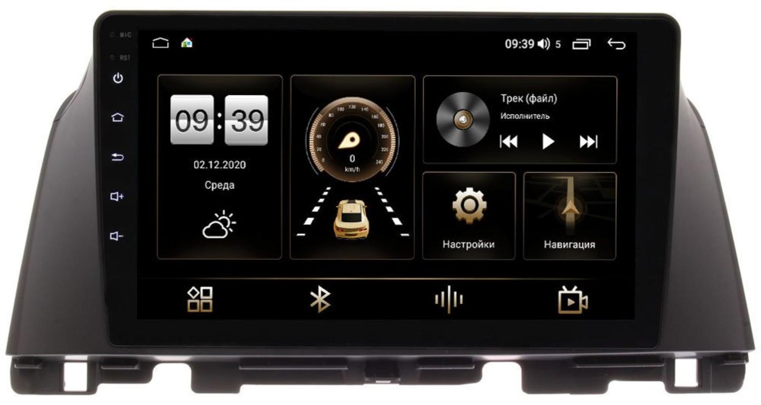 Штатная магнитола Kia Optima IV 2015-2021 для авто без камеры LeTrun 4165-10-647 на Android 10 (4G-SIM, 3/32, DSP, QLed) (+ Камера заднего вида в подарок!)