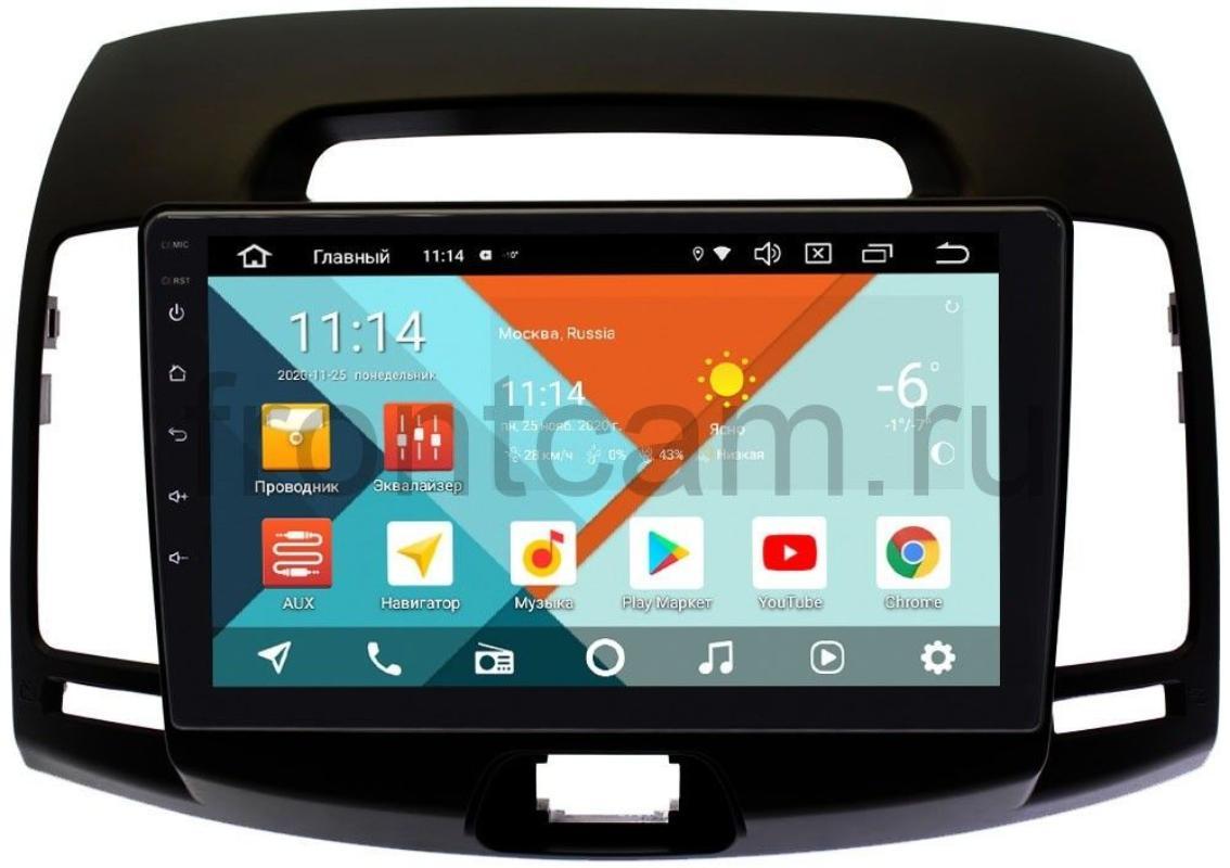 Штатная магнитола Wide Media KS9-680QR-3/32 DSP CarPlay 4G-SIM для Hyundai Elantra IV (HD) 2006-2011 (черная) Android 10 (+ Камера заднего вида в подарок!)