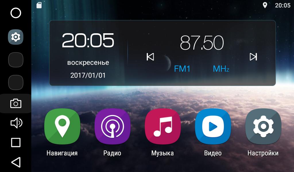 Штатная магнитола FarCar s200 для Mercedes Benz ML, GL на Android (V213)