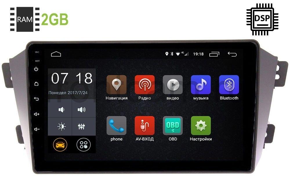 Штатная магнитола Geely Emgrand X7 2011-2018 LeTrun 9055-2986 Android 9.0 9 дюймов (DSP 2/16GB) (+ Камера заднего вида в подарок!)