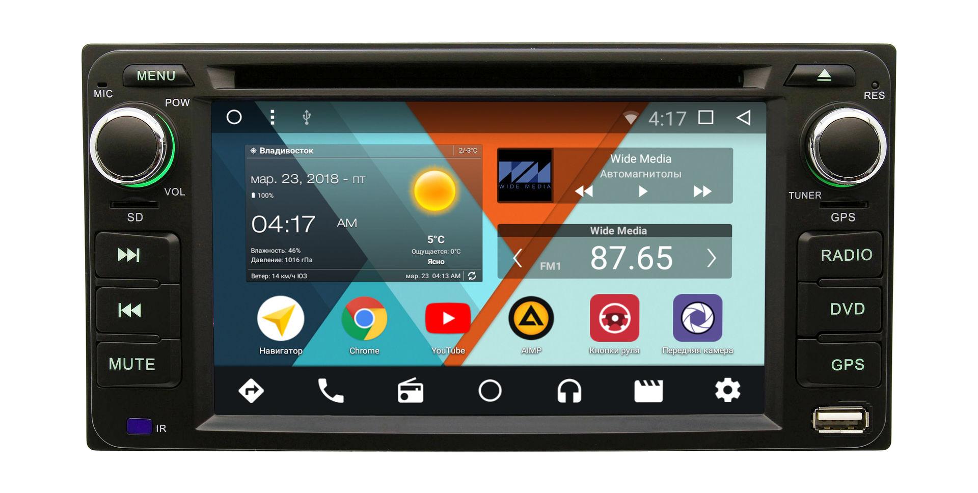 штатная магнитола wide media wm vs7a706nb 2 16 rp tyunc 43 для subaru brz trezia 2010 2016 android 7 1 2 Штатная магнитола Subaru BRZ, Trezia 2010-2016 Wide Media WM-VS6A100NB Android 7.1.2 (+ Камера заднего вида в подарок!)