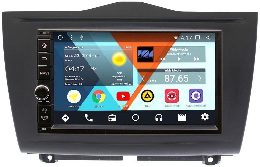 Штатная магнитола Wide Media WM-VS7A706NB-2/16-RP-LDGRFL-75 для Lada Granta FL I 2018-2019 Android 7.1.2 (+ Камера заднего вида в подарок!) фото