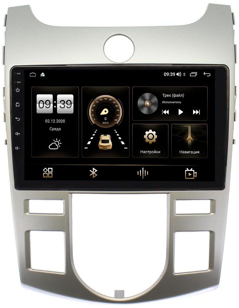 Штатная магнитола Kia Cerato II 2009-2013 (серебро) LeTrun 4196-9019 для авто с климатом (тип 1) на Android 10 (6/128, DSP, QLed) С оптическим выходом (+ Камера заднего вида в подарок!)