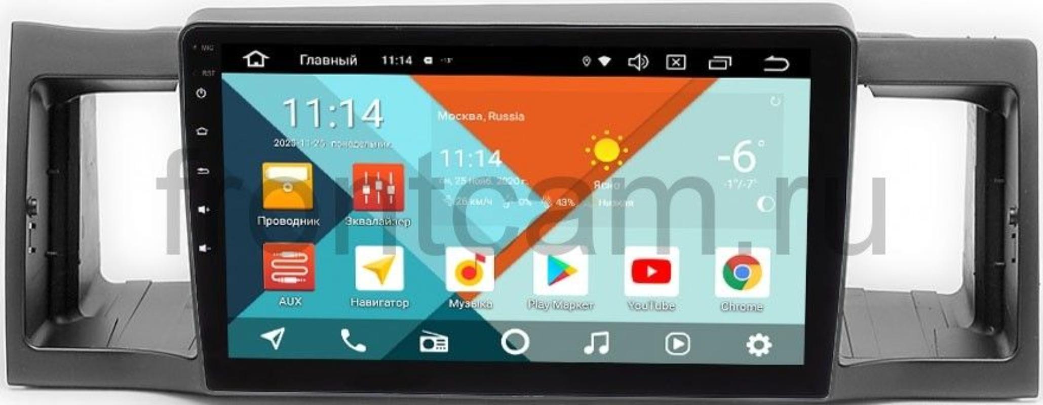 Штатная магнитола Wide Media KS9-044QM-2/32 DSP CarPlay 4G-SIM для Geely FC (Vision) 2006-2011 на Android 10 (+ Камера заднего вида в подарок!)