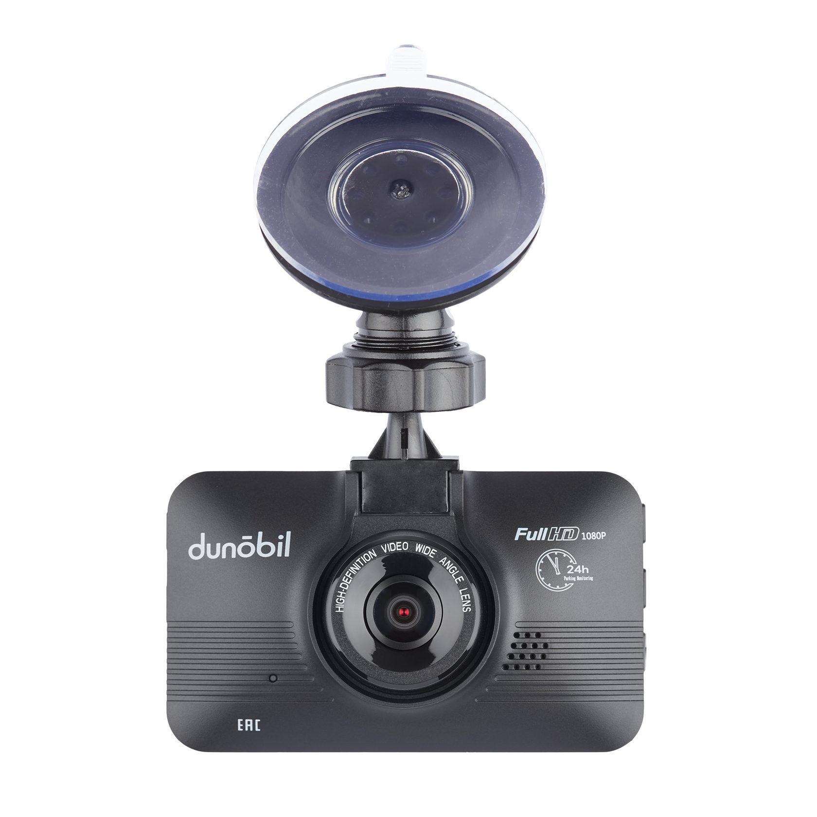 Видеорегистратор с доп. камерой для салона Dunobil Oculus Duo