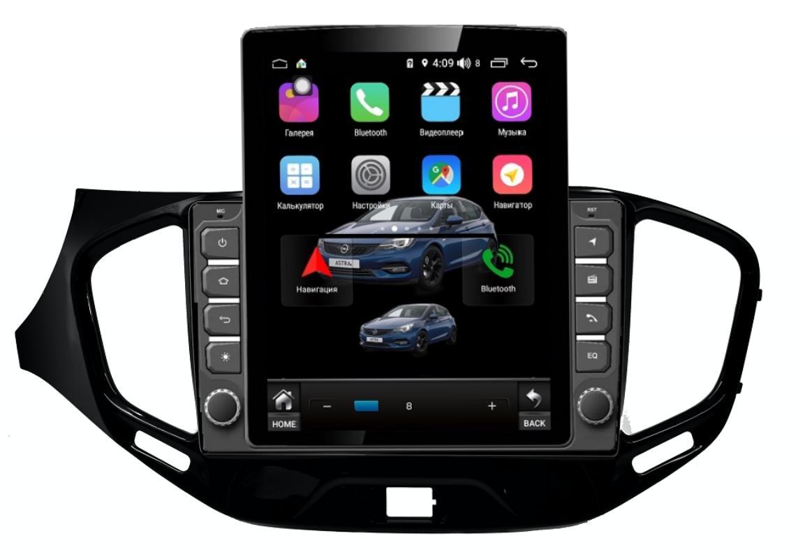Штатная магнитола FarCar s300+SIM 4G для Lada Vesta на Android (RT1205R) (+ Камера заднего вида в подарок!)