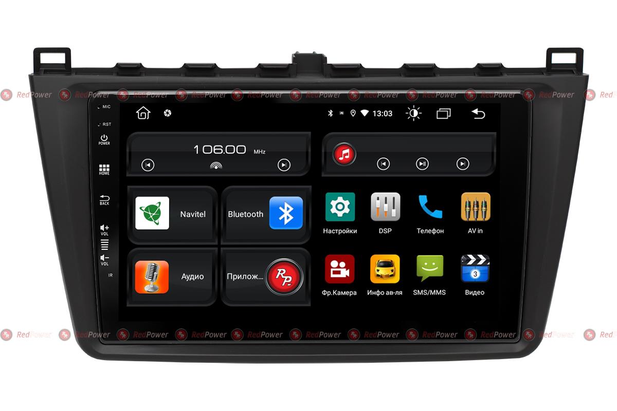 Автомагнитола для Mazda 6 (2009-2012 гг.) RedPower 61002 (+ Камера заднего вида в подарок!)
