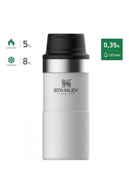 Белая термокружка STANLEY Classic 0,35L One hand 2.0 10-06440-016 (+ Поливные капельницы в подарок!)