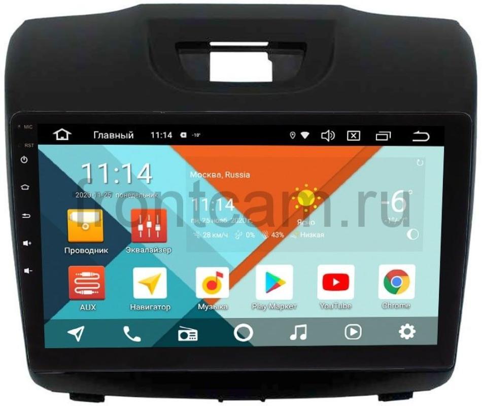 Штатная магнитола Isuzu D-Max II 2012-2019 (тип 2) Wide Media KS9-293QR-3/32 DSP CarPlay 4G-SIM на Android 10 (+ Камера заднего вида в подарок!)