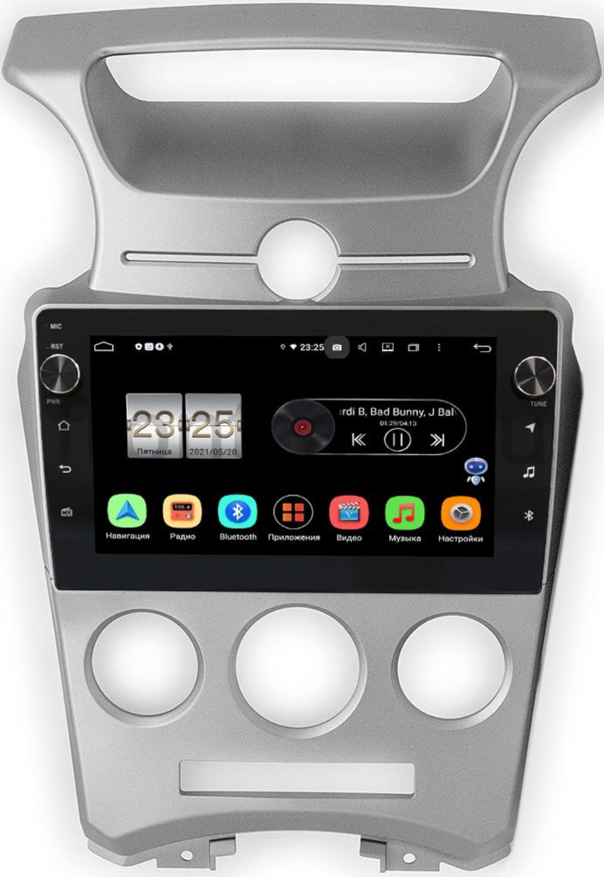 Штатная магнитола Kia Carens II 2006-2012 (с кондиционером) LeTrun BPX609-1054 на Android 10 (4/64, DSP, IPS, с голосовым ассистентом, с крутилками) (+ Камера заднего вида в подарок!)