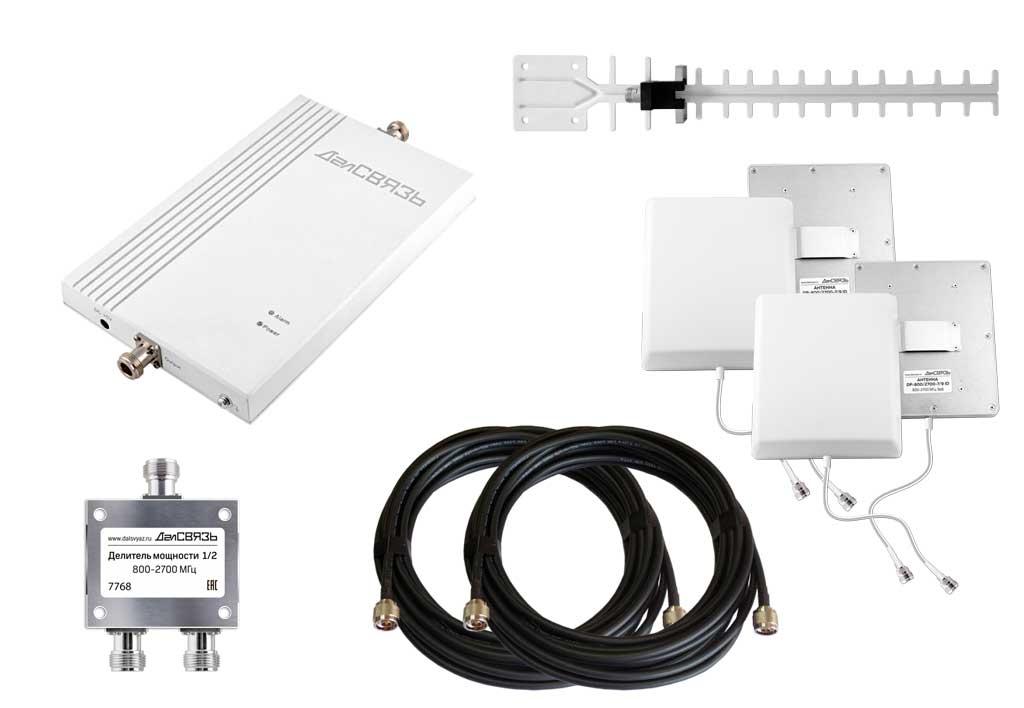 Усилитель сигнала сотовой связи 4G LTE ДалСВЯЗЬ DS-2600-20