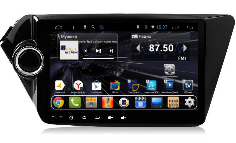 Штатная магнитола DayStar DS-7090HB Kia Rio 2012 ANDROID 7.1.2 (8 ядер, 2Gb ОЗУ, 32Gb памяти) 2pcs 20w 4led hb3 9005 hb4 9006 h10 bulb car fog light car headlights lamp bulbs white 6000k dc12v 24v