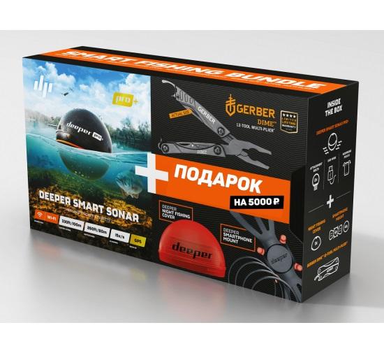 цены на Эхолот Deeper Smart Sonar PRO+ (+ Подарок на выбор!)  в интернет-магазинах