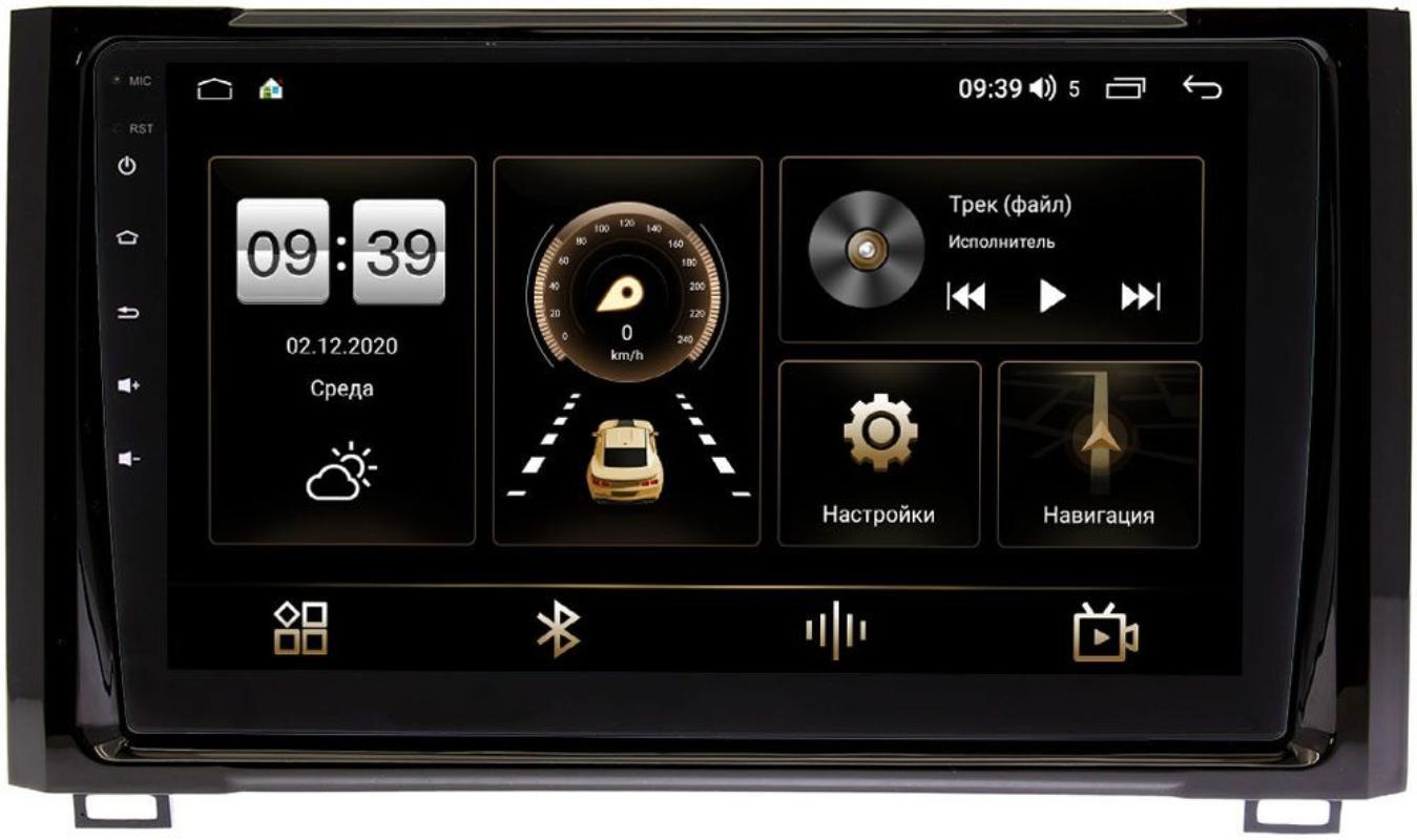 Штатная магнитола Toyota Tundra II 2013-2018 LeTrun 4166-9233 на Android 10 (4G-SIM, 3/32, DSP, QLed) (+ Камера заднего вида в подарок!)