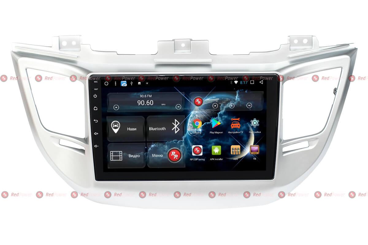 Автомагнитола для Hyundai ix35/Tucson (2015-2017) RedPower 51147 R IPS DSP ANDROID 8+ (+ Камера заднего вида в подарок!)