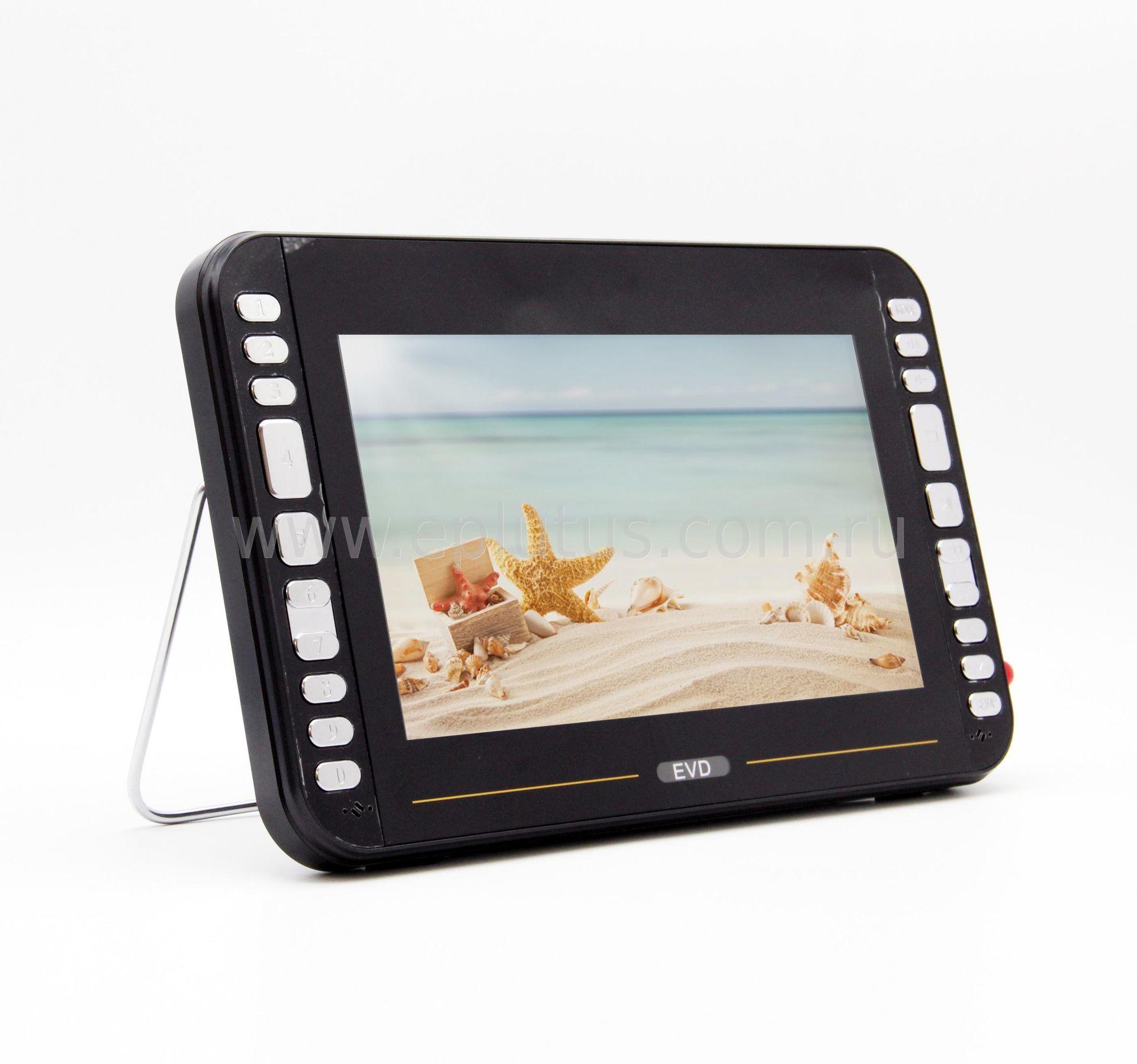 DVD-плеер Eplutus LS-105Т портативный флэш плеер rolsen rbm412br коричневый