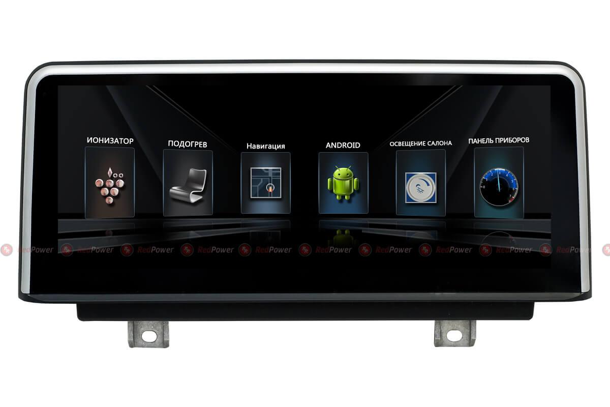 Штатное головное устройство RedPower 31079 IPS BMW 1 (F20, F21) и 3 серии (F30, F31, F35) (+ камера заднего вида)