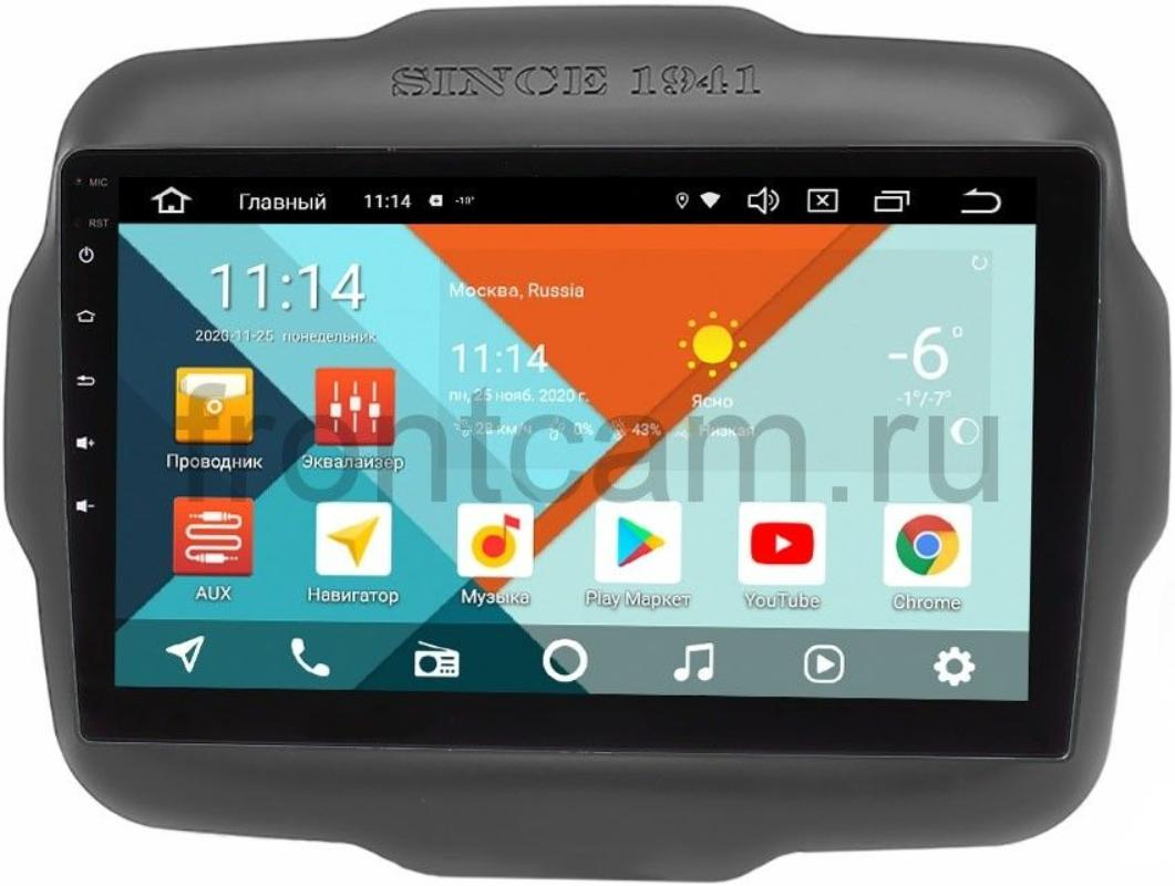 Штатная магнитола Jeep Renegade 2014-2019 Wide Media KS9-629QR-3/32 DSP CarPlay 4G-SIM на Android 10 (+ Камера заднего вида в подарок!)