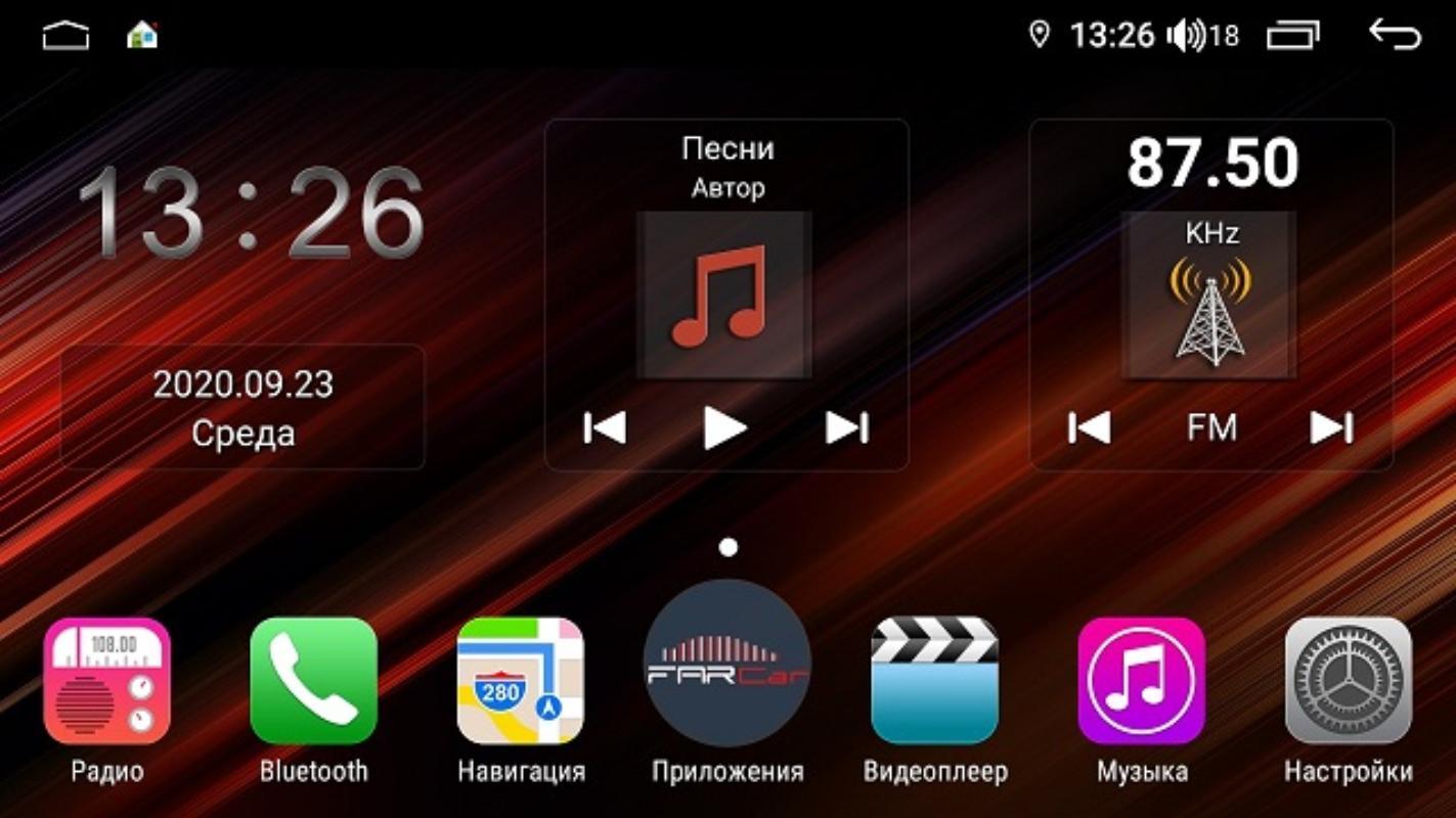 Штатная магнитола FarCar s400 Super HD для Honda Jazz на Android (XH1141R) (+ Камера заднего вида в подарок!)