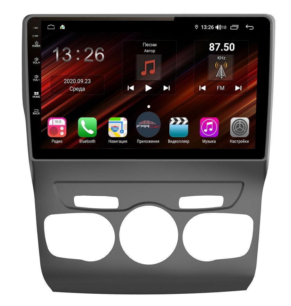 Штатная магнитола FarCar s400 Super HD для Citroen C4 на Android (XH2006R) (+ Камера заднего вида в подарок!)