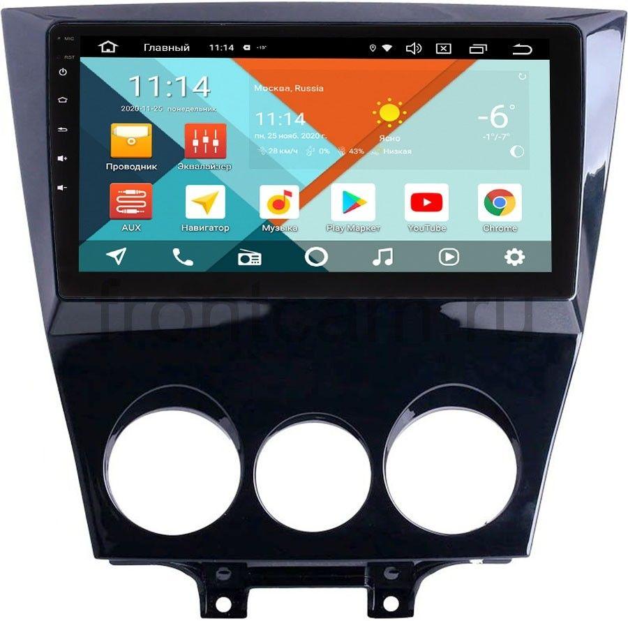 Штатная магнитола Mazda RX-8 2008-2012 Wide Media KS9-234QR-3/32 DSP CarPlay 4G-SIM на Android 10 (+ Камера заднего вида в подарок!)