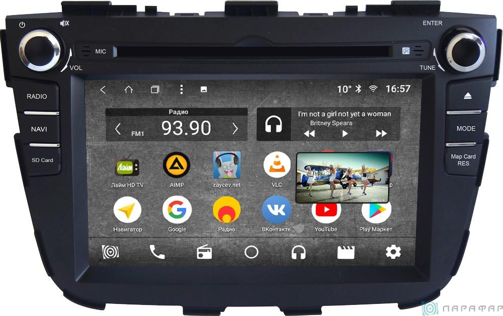 Штатная магнитола Parafar с IPS матрицей с DVD для Kia Sorento 2 2012+ Android 7.1.2 (PF224K) (+ Камера заднего вида в подарок!) штатная магнитола carmedia ol 8992 dvd volkswagen skoda seat по списку