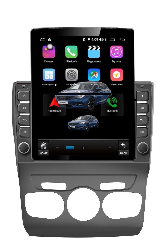 Штатная магнитола FarCar s300+SIM 4G для Citroen C4 на Android (RT2006R) (+ Камера заднего вида в подарок!)