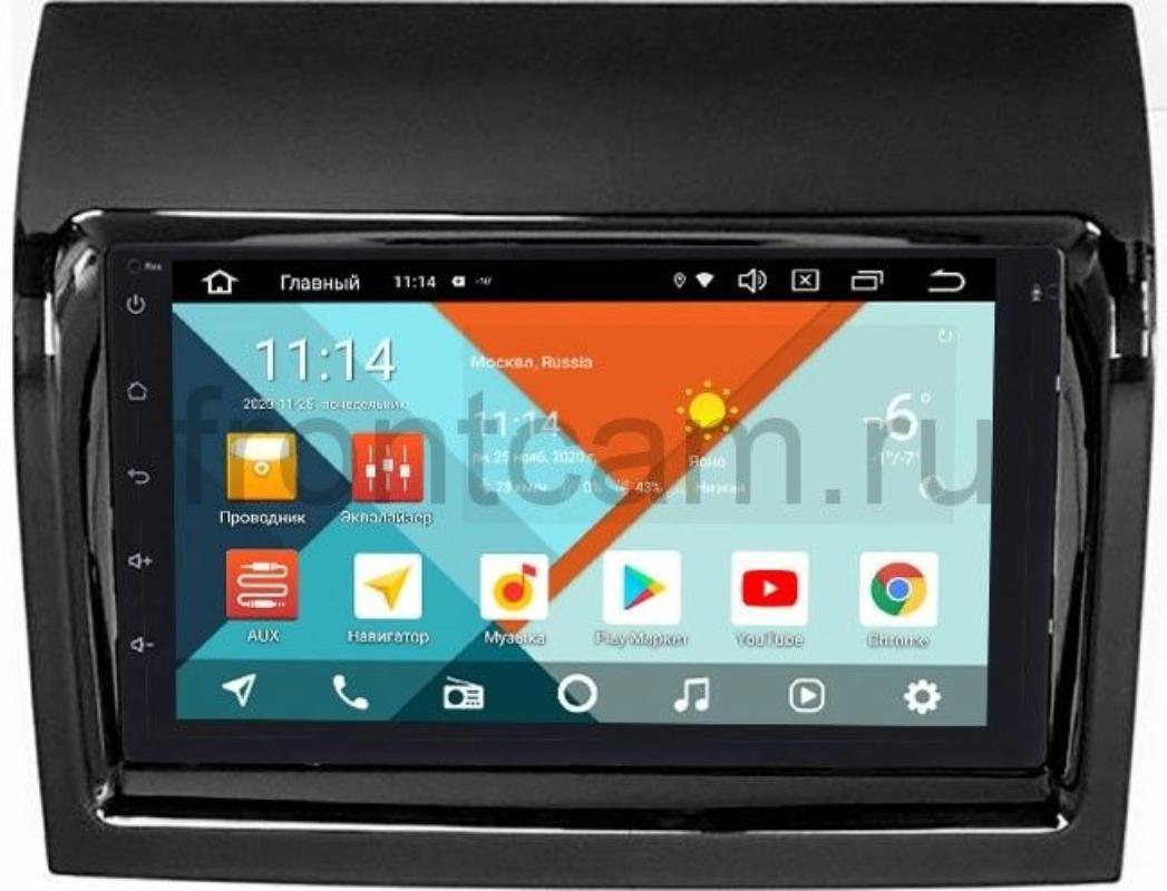 Штатная магнитола Peugeot Boxer II 2014-2019 Wide Media KS7001QR-3/32-RP-11-559-71 на Android 10(DSP CarPlay 4G-SIM) (+ Камера заднего вида в подарок!)