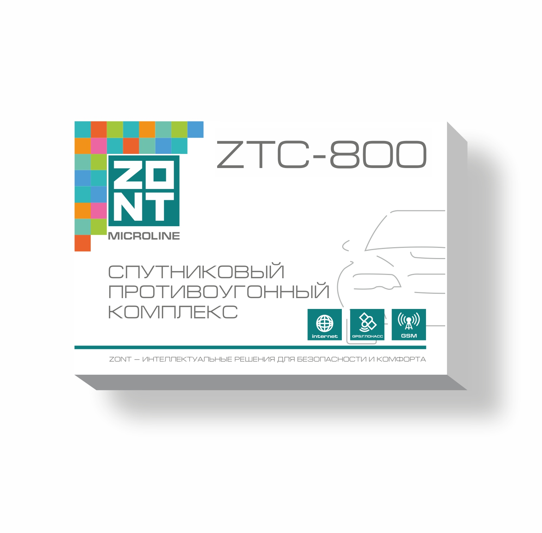цена на Автомобильная GSM сигнализация ZONT ZTC-800 (2CAN-LIN, GSM/GPS/ГЛОНАСС)