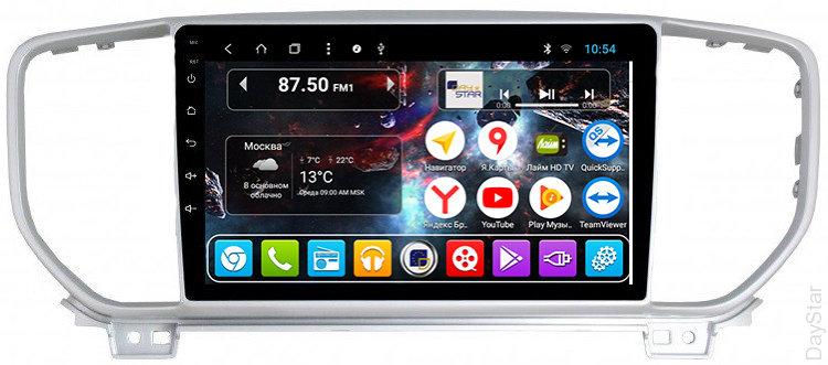 Штатная магнитола DayStar DS-7170HB Kia Sportage 2018+ рестайлинг ANDROID 8.1.0 (8 ядер, 2Gb ОЗУ, 32Gb памяти) + 3G модем (+ камера заднего вида и 3G модем) штатная магнитола daystar ds 7067hd hyundai elantra 2013 android 8 1 0 8 ядер 2gb озу 32gb памяти