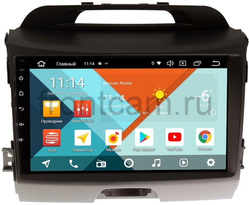 Штатная магнитола Kia Sportage III (для авто без камеры) Wide Media KS9071QR-3/32 DSP CarPlay 4G-SIM на Android 10 (+ Камера заднего вида в подарок!)