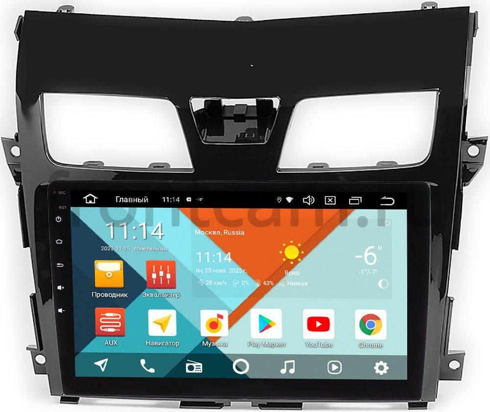 Штатная магнитола Nissan Teana III 2014-2021 Wide Media KS10-335-QR-3/32 DSP CarPlay 4G-SIM Android 10 (API 29) (+ Камера заднего вида в подарок!)