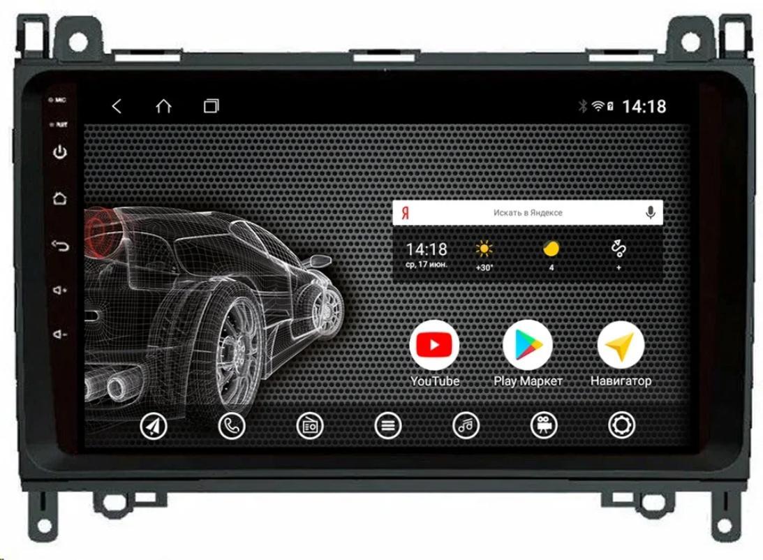 Головное устройство vomi ST2755-T9 для Mercedes Benz W169, W245, W639, Vito W639, Vito W447, Sprinter W906 (+ Камера заднего вида в подарок!)