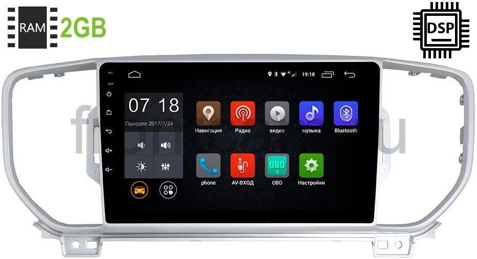 Штатная магнитола Kia Sportage IV 2016-2018 LeTrun 1862-2986 Android 9.0 9 дюймов (DSP 2/16GB) 9043/9044 (+ Камера заднего вида в подарок!)
